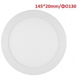 9W-580LM-4000K120º-145*20mm/ΦO130-AC90-265V CRI70